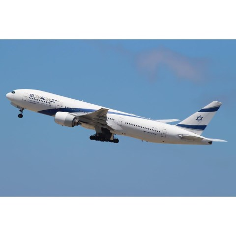 Cheap Flights Tickets to israel |Cheap Flights Compare Airline Tickets|book Cheap Airfare & Flight Tickets